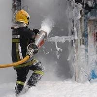 Bombeiros Voluntários Famalicenses