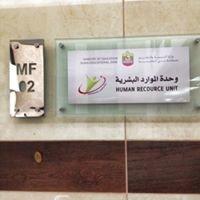 Ministry of Education - Dubai