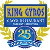 King Gyros Greek Restaurant