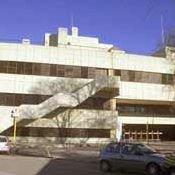 Hospital Infantil Municipal