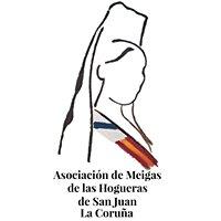 Hogueras de San Juan, La Coruña.  Fiesta de interés turístico internacional