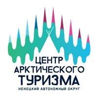 Visit Arctic Tundra • Ненецкий автономный округ •