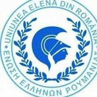 Comunitatea Elenă / Ελληνική Κοινότητα Cluj