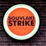 Souvlaki Strike | Το καλύτερο σουβλάκι στα Τρίκαλα