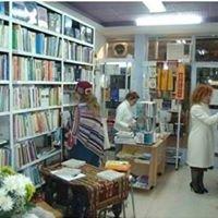 Librería Anatma