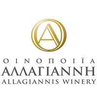 Οινοποιία Αλλαγιάννη- Allagiannis Winery