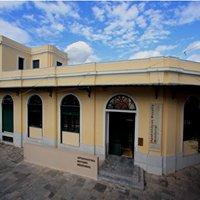 Archaeological Museum of Messenia_ Αρχαιολογικό Μουσείο Μεσσηνίας_Official