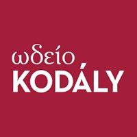 Ωδείο Κόνταλυ - Kodály Conservatory (Greece)