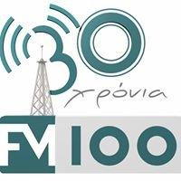 Θεσσαλονικη FM100