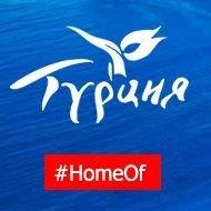 Бюро советника по культуре и туризму Посольства Турции в РФ