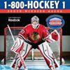 South Windsor Arena - Hockey1
