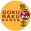 Gokuraku Ramen