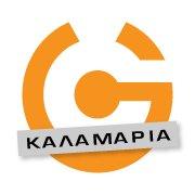 Gnet Kalamarias