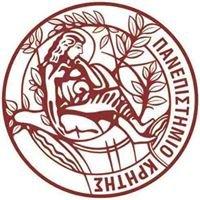 Πανεπιστήμιο Κρήτης Ρέθυμνο