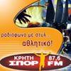 Κρήτη ΣΠΟΡ FM  87,6 - sporfm.gr