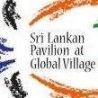 Sri-Lankan Pavilion at Global Village 2012-2013 (Dubai)