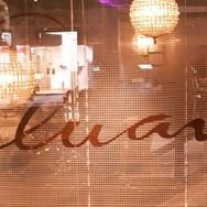 Valuart Restaurant & Cocktail Club