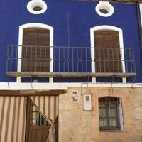 """Casa rural """"La Casa Azul de la Ribera del Duero"""""""
