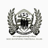 สนามฟุตบอลหญ้าเทียม SCC BANPONG FOOTBALL CLUB