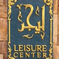 Leisure Center