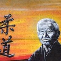 Bushido judo club