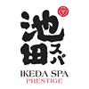 Ikeda Spa Prestige (Clarke Quay)