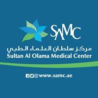 Sultan AlOlama Medical Center