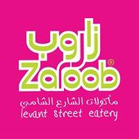 Zaroob Restaurant