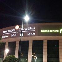 Al Jimi Mall