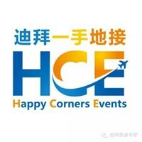 Happy Corners Events Dubai