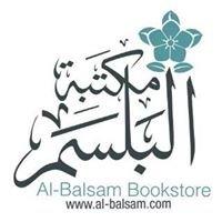 Al-Balsam Bookstore - مكتبة البلسم
