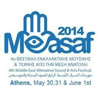 MEASAF 2014 - 4th Middle East Alternative Sound & Arts Festival