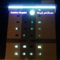 Zulekha Hospital - Sharjah