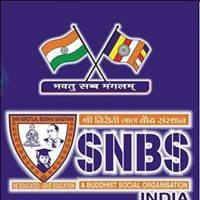Shri Niroti Lal Budhha Sansthan (SNBS)