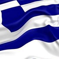 Ontdek Griekenland