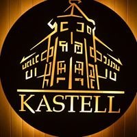 """Kastell am Fichtelberg """"die Partylokation im Erzgebirge"""""""