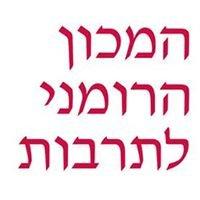 ICR Tel Aviv - המכון הרומני לתרבות