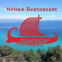 Hellas Grill Restaurant