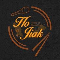 Ho Jiak Strathfield