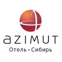 Azimut Отель Сибирь - Новосибирск