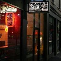 Izakaya Chuji Japanese Restaurant