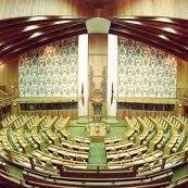 National Parliament of Papua New Guinea