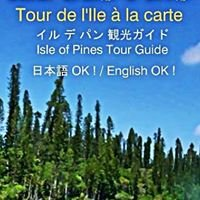 Ile des Pins - Private Tours