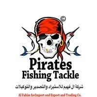 Pirates Fishing Tackle - Al Fahim Trading Co.