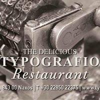 Typografio Naxos