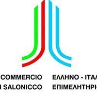 Camera di Commercio Italo-ellenica di Salonicco