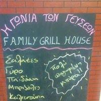 Η Γωνιά των Γεύσεων-Familly Grill House