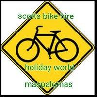 Holiday world bicycle rental