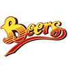 Beers La Tejita