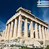 Acropolis - Ακρόπολη